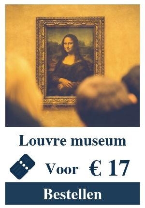 Louvre museum tickets