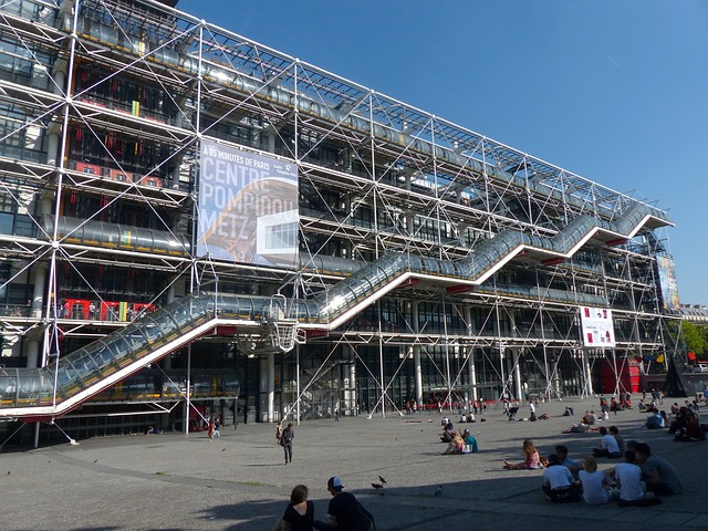 Buitenaanzicht Centre Pompidou Parijs